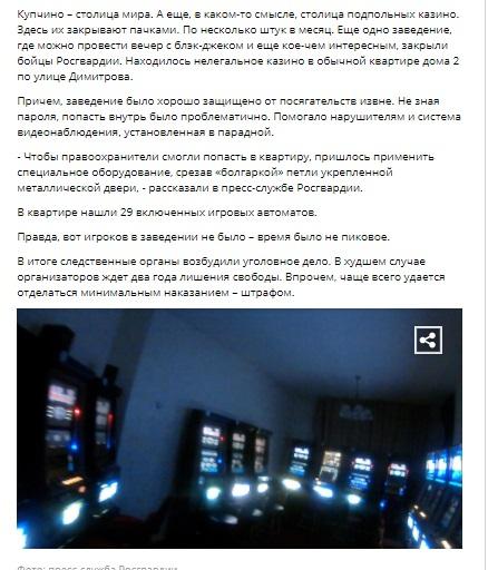 новости КП